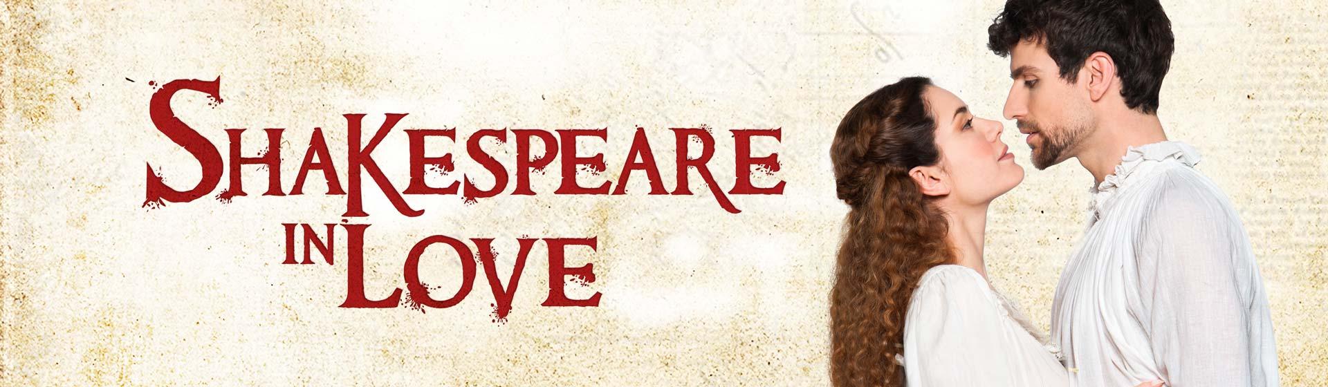 Risultati immagini per brancaccio shakespeare in love